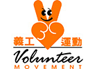 Volunteer Movement
