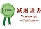 Wastewi$e Certificate