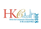 Drive for Corporate Citizenship
