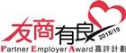 Partner Employer Award