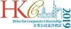 Drive for Corporate Citizenship Volunteer Team