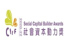 Social Capital Builder Award